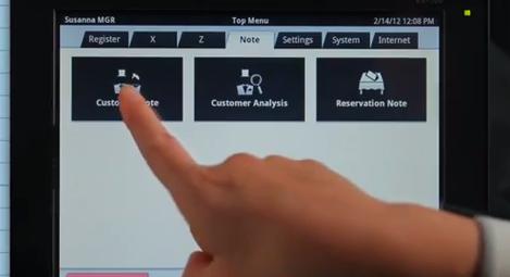 interface tactile de la caisse enregistreuse Casio VX-100