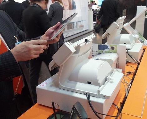 Le Bixolon BDS-100 avec tablette tactile amovible