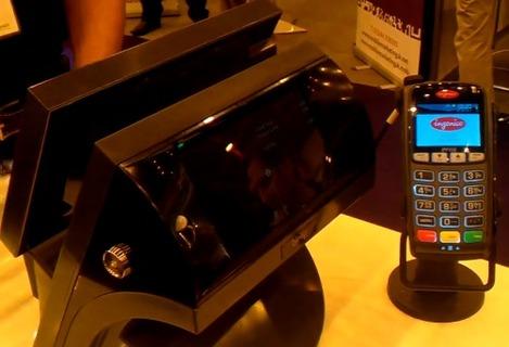 Bleep TS-910 avec TPE Ingenico