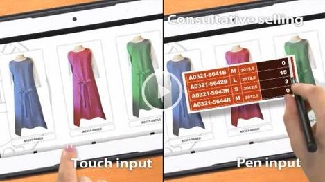 Tablette tactile Casio V-T500: stylet et doigt