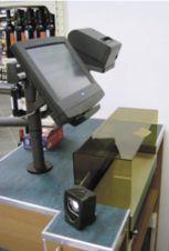 terminal point de vente Epson MR-800