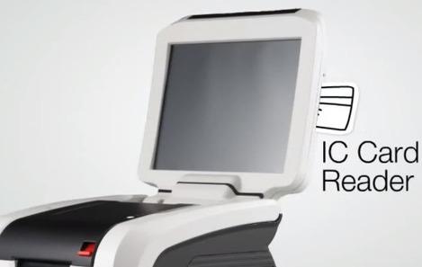 Lecteur de carte à puce intégré au FEC Retail Smart